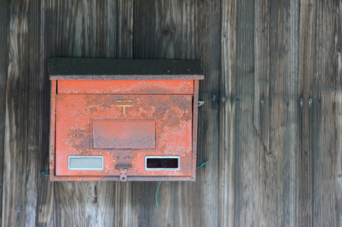 Mailbox this one is for the house itself -- Uji, Kyoto, Japan -- Copyright 2011 Jeffrey Friedl, http://regex.info/blog/