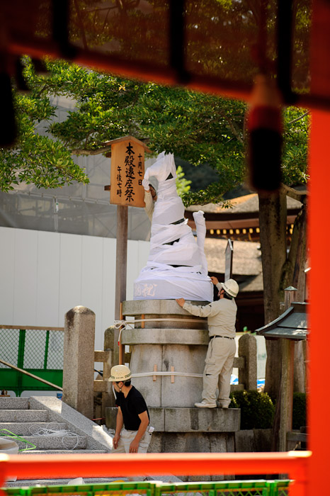 Let the Dewrapping Begin -- Fushimi-Inari Taisha (伏見稲荷大社) -- Kyoto, Japan -- Copyright 2011 Jeffrey Friedl, http://regex.info/blog/