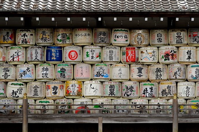a wall of sake barrels at the Matsuo Shrine, Kyoto Japan