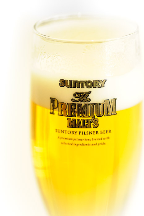 Tasty  --  Suntory Beer Kyoto Brewery  --  Nagaokakyo, Kyoto, Japan  --  Copyright 2012 Jeffrey Friedl, http://regex.info/blog/