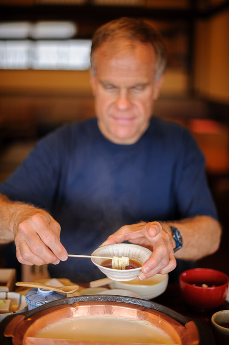 Ready to Enjoy  --  Kyoto, Japan  --  Copyright 2012 Jeffrey Friedl, http://regex.info/blog/
