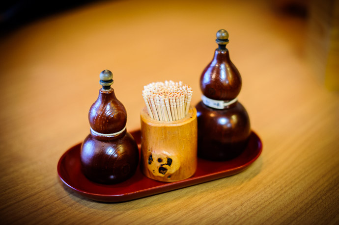 Pics and Spices  --  Kyoto, Japan  --  Copyright 2012 Jeffrey Friedl, http://regex.info/blog/