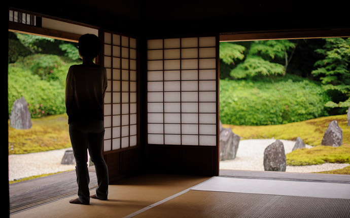 desktop background image of a peaceful temple garden view at the Koumyou-in Temple (), Kyoto Japan  --  Contemplation Koumyou-in Temple (), Kyoto Japan  --  Koumyou-in Temple ()  --  Copyright 2012 Jeffrey Friedl, http://regex.info/blog/