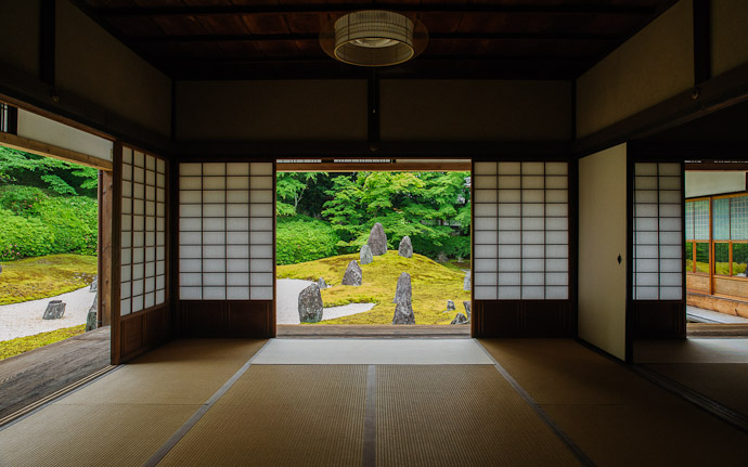 desktop background image of a peaceful garden view, at the Koumyou-in Temple (光明院), Kyoto Japan  --  Breezy  --  Koumyou-in Temple (光明院)  --  Copyright 2012 Jeffrey Friedl, http://regex.info/blog/