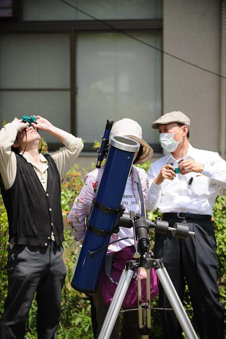 Informal Observation in the waiting area  --  Kyoto University Kwasan Observatory (京都大学 花山天文台)  --  Kyoto, Japan  --  Copyright 2012 Jeffrey Friedl, http://regex.info/blog/