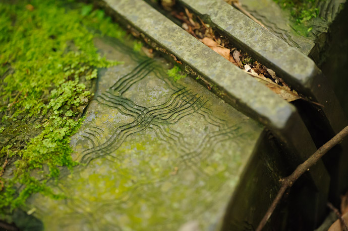 Detail  --  Kuuya-taki Waterfall (空也滝)  --  Kyoto, Japan  --  Copyright 2012 Jeffrey Friedl, http://regex.info/blog/
