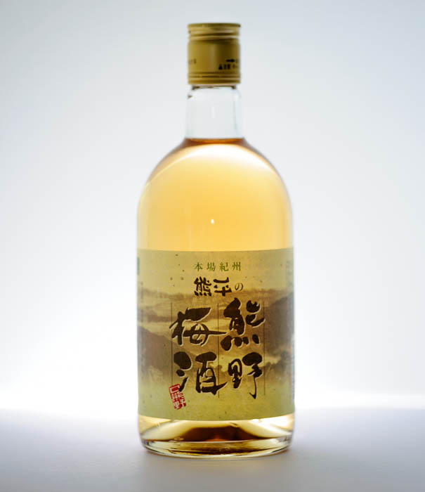 &#8220;Kumano Plum Wine&#8221; from Kumahei no Ume  --  Copyright 2012 Jeffrey Friedl, http://regex.info/blog/