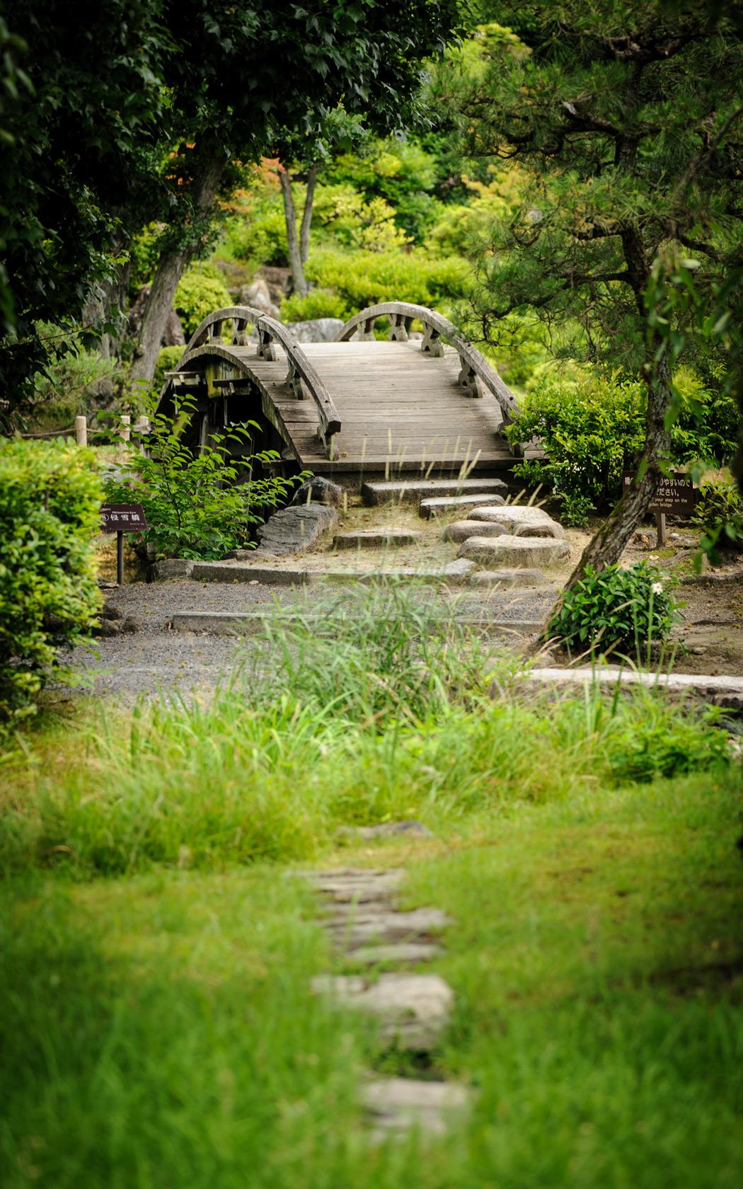 Jeffrey friedl 39 s blog first peek at the shouseien temple - Nature wallpaper vertical ...