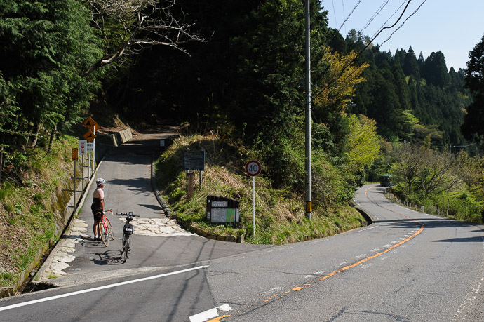 Turnoff -- Otsu, Shiga, Japan -- Copyright 2015 Jeffrey Friedl, http://regex.info/blog/
