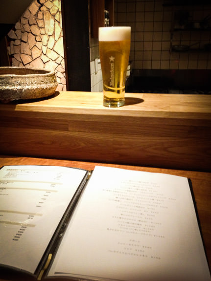 It All Started with One Beer Nov 30, 2013 the first thing ordered by the first customer of his first restaurant -- acá1° -- Kyoto, Japan