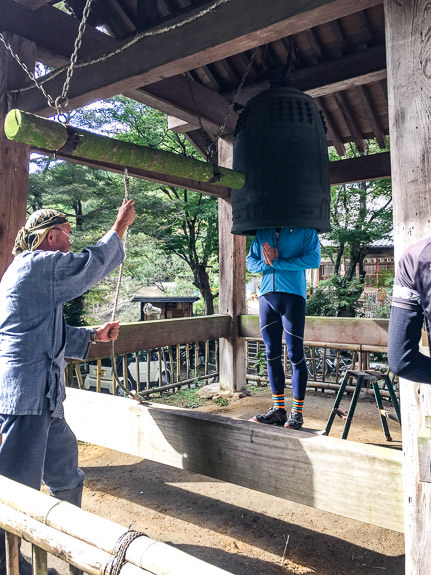 Getting My Bell Rung at the Ushio Kannon Temple (牛尾観音), Kyoto Japan photo by Ionut Sandu -- Ushio Kannon Temple (牛尾観音) -- Copyright 2016 Jeffrey Friedl, http://regex.info/blog/