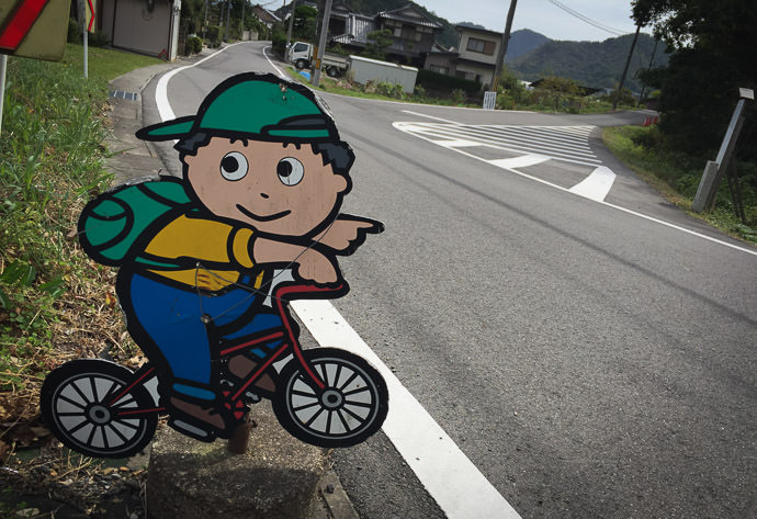 More-Realistic Representation of my normal cycling -- Nantan, Kyoto, Japan -- Copyright 2016 Jeffrey Friedl, http://regex.info/blog/