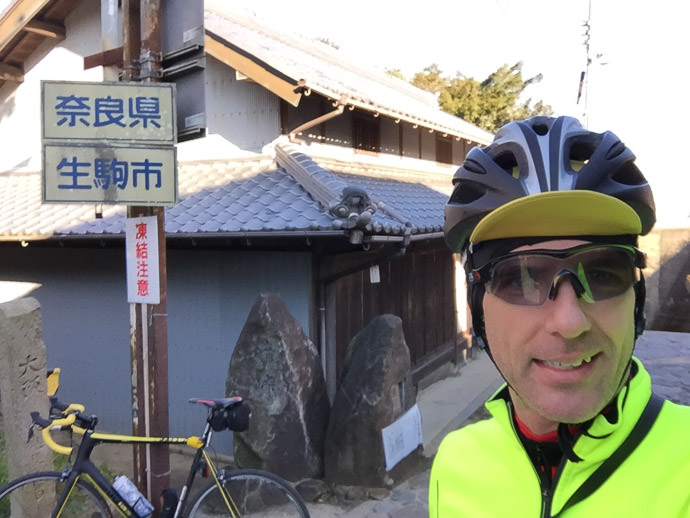 Selfie of Success -- Kuragari Pass (暗峠) -- Ikoma, Nara, Japan -- Copyright 2016 Jeffrey Friedl, http://regex.info/blog/