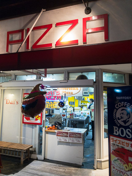 Picking up a Pizza -- Ichijoji Takatsukicho Bus Stop -- Kyoto, Japan -- Copyright 2017 Jeffrey Friedl, http://regex.info/blog/