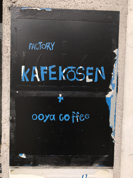 What Passes for a Sign -- Kafe Kosen (KAFE工船) -- Kyoto, Japan -- Copyright 2018 Jeffrey Friedl, http://regex.info/blog/ -- This photo is licensed to the public under the Creative Commons Attribution-NonCommercial 4.0 International License http://creativecommons.org/licenses/by-nc/4.0/ (non-commercial use is freely allowed if proper attribution is given, including a link back to this page on http://regex.info/ when used online)