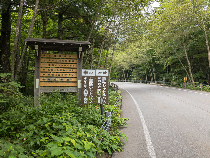 "First Mention of "" Norikura "" 100km into my ride -- Takayama, Gifu, Japan -- Copyright 2018 Jeffrey Friedl, http://regex.info/blog/"