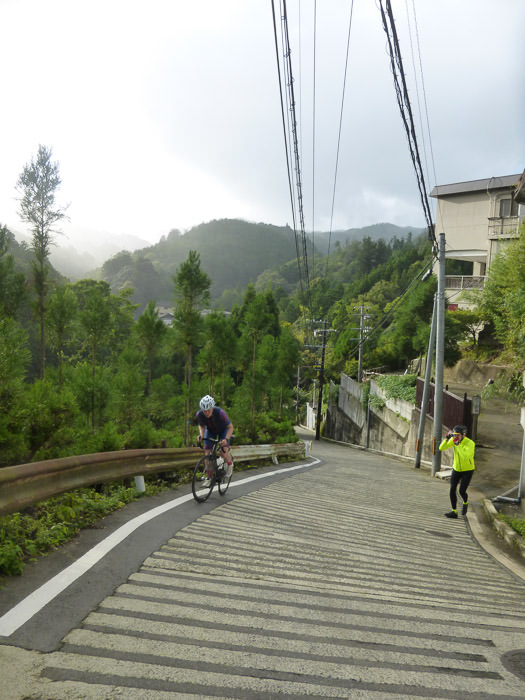 Ridiculously Steep photo by Manseki Kanemitsu -- Nasty 21% Slope -- Kyoto, Japan -- Copyright 2015 Manseki Kanemitsu