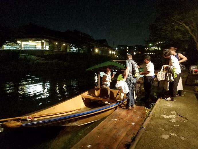 Disemboating photo by Manseki Kanemitsu -- Arashiyama -- Kyoto, Japan -- Copyright 2017 Manseki Kanemitsu