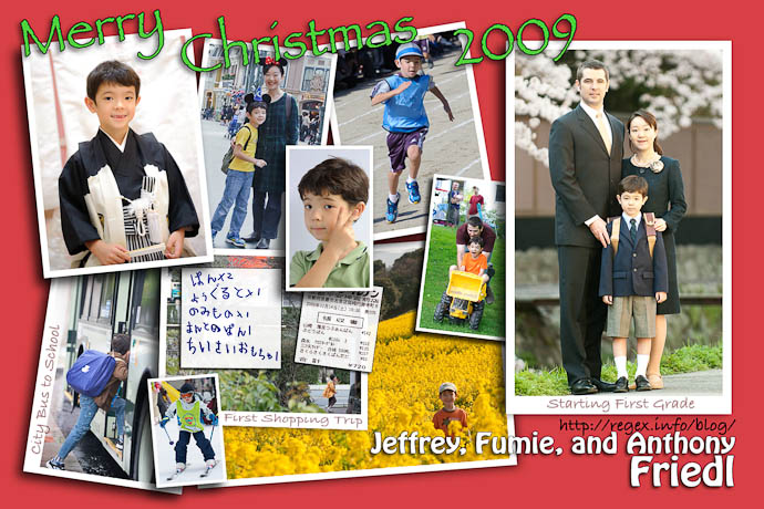 Our Christmas 2009 Card -- Kyoto, Japan -- http://regex.info/blog/