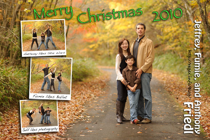 Our Christmas 2010 Card -- Rootstown, OH, USA -- Copyright 2011 Jeffrey Friedl