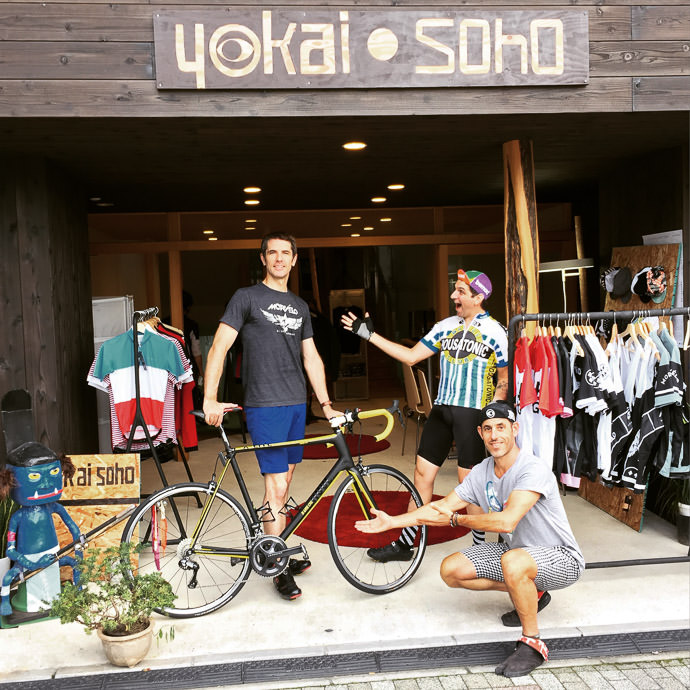 Me and the New Bike with two properly-instaled bottle cages, and two friends, Andy and Joshua at NORU Kyoto photo by Ross McLean -- Kyoto, Japan -- Copyright 2015 Ross McLean