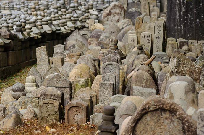 Some Relatively Old -- Japan -- Copyright Jeffrey Friedl, http://regex.info/blog/