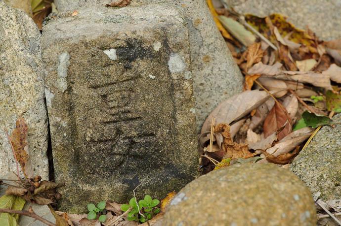 Jumbled -- Japan -- Copyright Jeffrey Friedl, http://regex.info/blog/