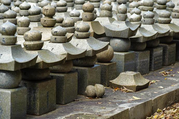 Oops -- Japan -- Copyright Jeffrey Friedl, http://regex.info/blog/