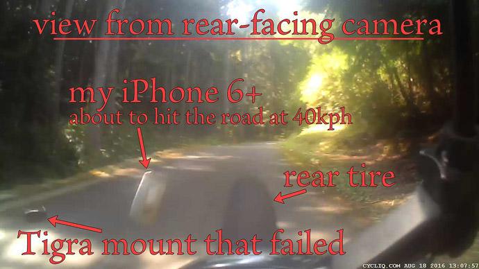 Death of my iPhone Courtesy of a TiGRA Sport mount that failed -- Otsu, Shiga, Japan -- Copyright 2016 Jeffrey Friedl, http://regex.info/blog/