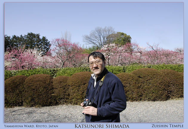 Katsunori Shimada with plum blossoms at the Zuishin-in Temple, Yamashina ward, Kyoto, Japan