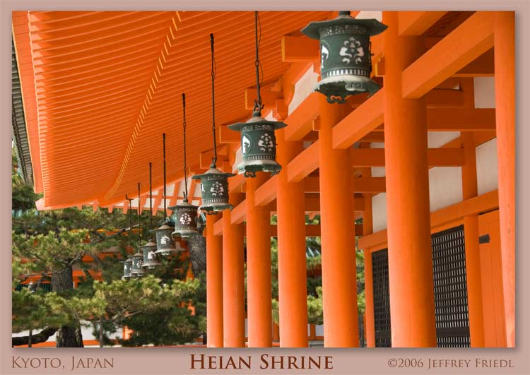Lanterns at the Heian Shrine, Kyoto Japan