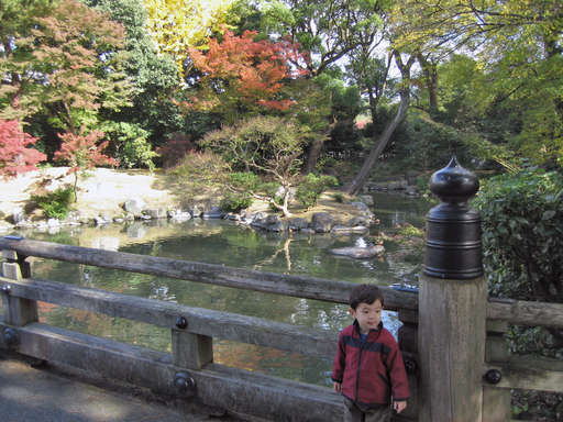 Anthony on the bridge over the lake in the southern part of the old imperial palace grounds, Kyoto Japan