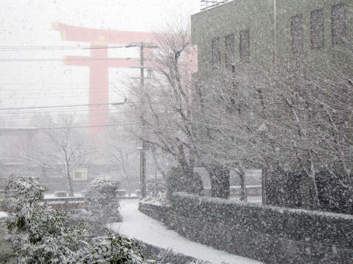 Snow-obscured main gate of the Heian Shrine, Kyoto Japan