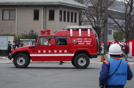 Kyoto City Fire Department 'Super Command Rescue Team' Hummer-wannabe