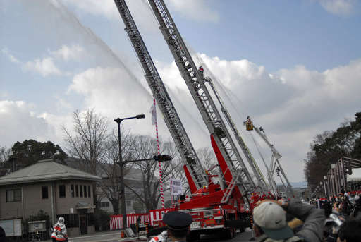 Kyoto City Fire Department squirting a lot of water during the 2006 New Year Exhibition
