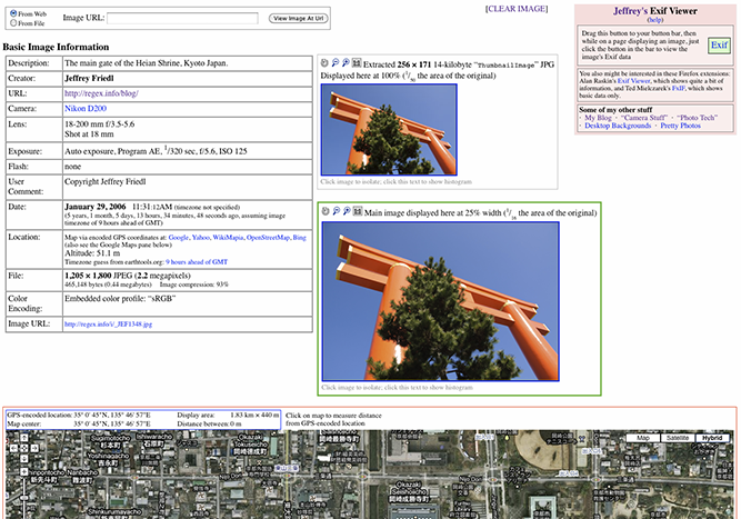 screen capture of Jeffrey's Exif viewer in action